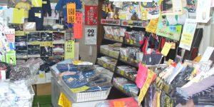 ヤマキチ洋品店